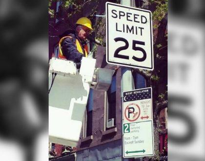 Speed Limit Lowered on Astoria Blvd
