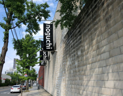 Noguchi Museum's open call for Artist Banners