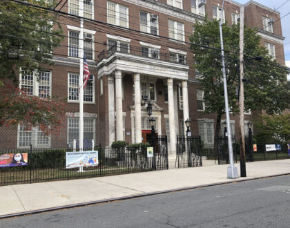 PS 122: NYC and State's Best Middle School